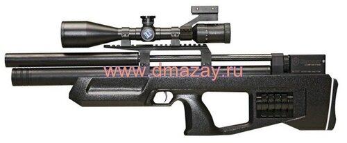 Фотографии различных русских РСР винтовок и пистолетов 0_4c094_3b546311_L