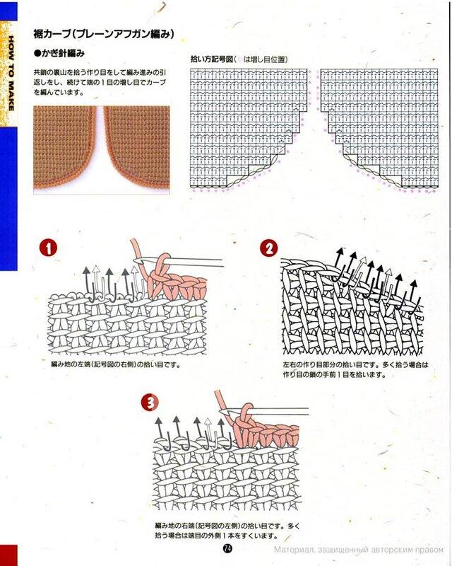 Тунисское вязание 0_67878_ac440794_XL