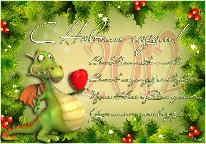 Новогоднее... 0_88135_2a2f4294_XL