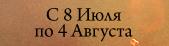 Кельтский гороскоп животных 0_64167_82687a33_M