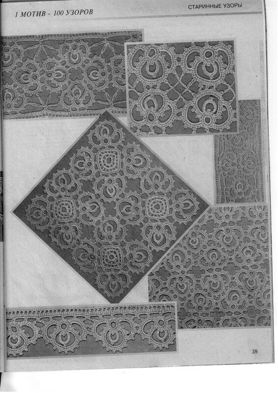 Тканевые и ленточные узоры 0_78df3_9a64aaf1_XL