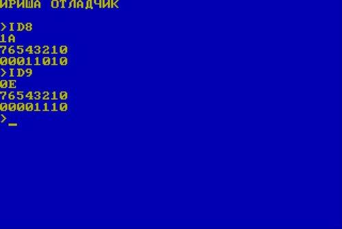 Модуль контроллера графического дисплея (МКГД). - Страница 2 0_55ede_ecaae710_L