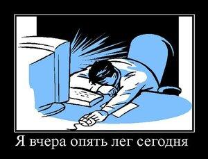 "Мастерская ""Алискин бонсай"". - Страница 3 0_865b5_d01f7f2d_M"