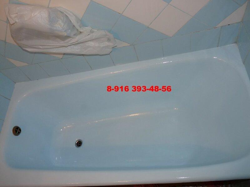 8-916 393-48-56 SUPER-ЭМАЛИРОВКА ванн в Кожухове, Москве и Подмосковье 0_3f474_61853ada_XL