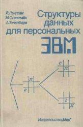 Техническая литература по языку программирования Бейсик 0_e6b14_3a344b55_orig