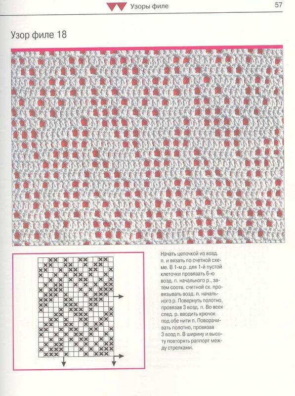 Вязание крючком. 0_50fc7_afcd3ab8_XL