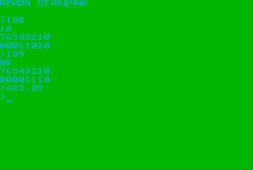 Модуль контроллера графического дисплея (МКГД). - Страница 2 0_55ee2_c8f3f432_L
