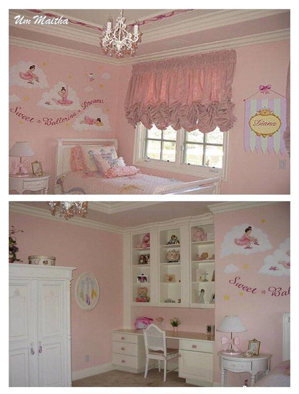 Интерьер детской комнаты 0_31d70_9375725a_XL