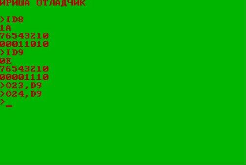 Модуль контроллера графического дисплея (МКГД). - Страница 2 0_55ee3_760ec01d_L
