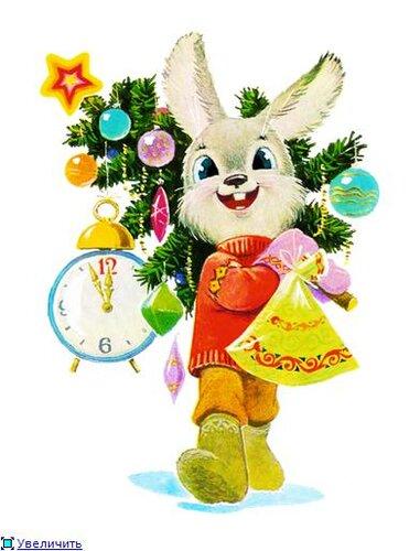 С Рождеством и Новым Годом! - Страница 3 0_58697_b7a5d2ab_L