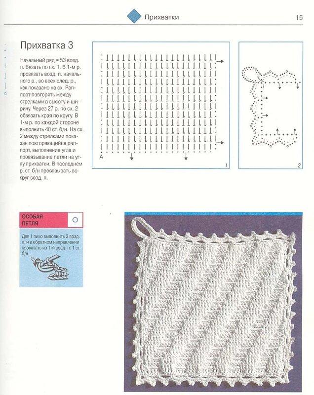 Вязание крючком. 0_50f9f_51746100_XL