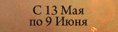 Кельтский гороскоп животных 0_64165_ae4f1d34_M