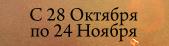Кельтский гороскоп животных 0_6416b_730591f5_M