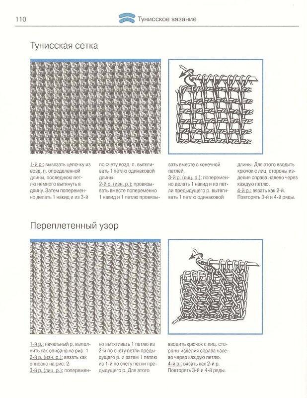 Вязание крючком. 0_50ff2_d9b5bb33_XL