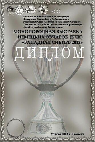 МОНО-ВЕО ВЫСТАВКА 2014 ОТ ВЕОЛАР!!! 0_9d78f_e89265f6_L