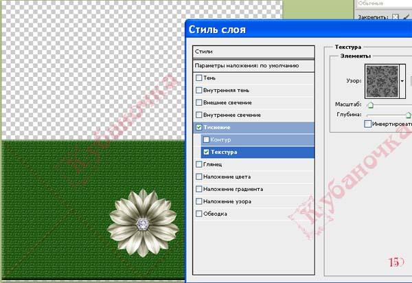 Рисуем открытку-конверт 0_53341_db0e8a6d_orig
