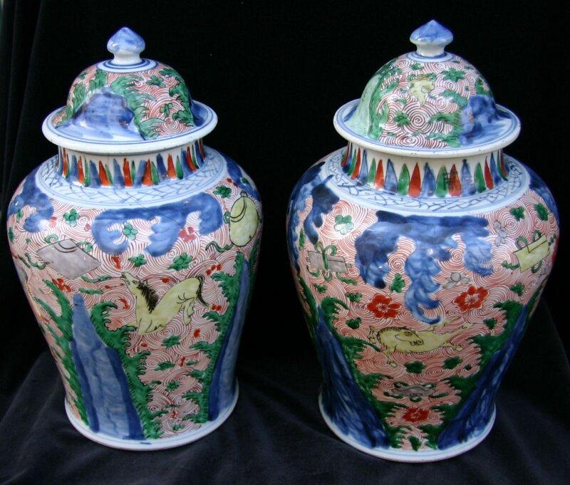 Porcelan 0_5545e_e0175f58_XL