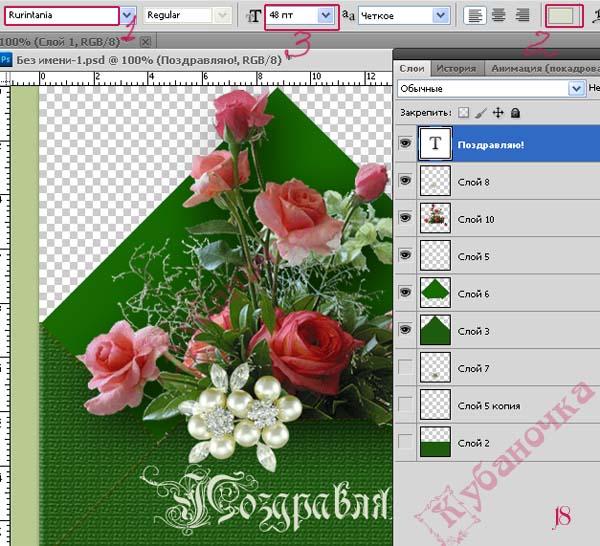 Рисуем открытку-конверт 0_53344_ae01ca7e_orig