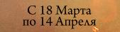Кельтский гороскоп животных 0_64163_b6da3828_M