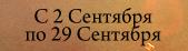 Кельтский гороскоп животных 0_64169_55546e8e_M