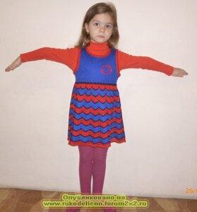 Хвастаемся детскими моделями 0_77e05_dbda60ec_M