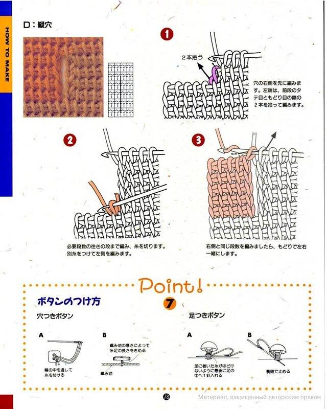 Тунисское вязание 0_6787c_48277ba5_XL