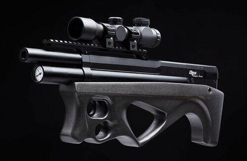 Фотографии различных русских РСР винтовок и пистолетов 0_4c096_6ed1add4_L