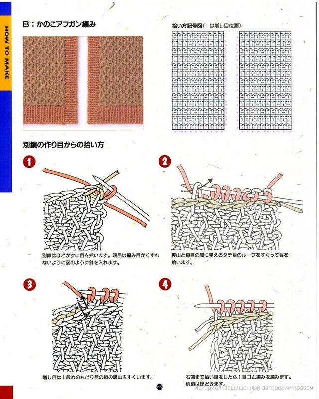 Тунисское вязание 0_67870_e25a258f_XL