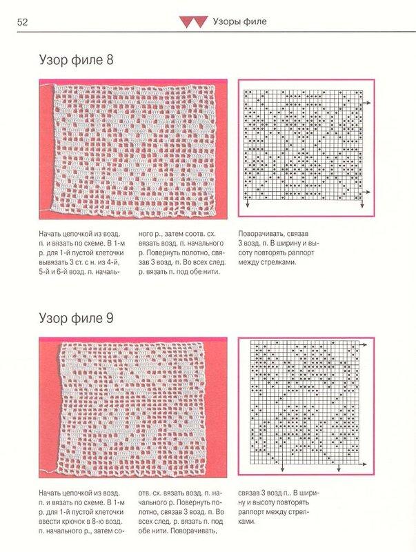 Вязание крючком. 0_50fc2_47d82865_XL