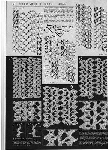 Вязание на вилке. С чего начинать, приспособления и узоры. 0_8bc94_2f7e7b7c_L