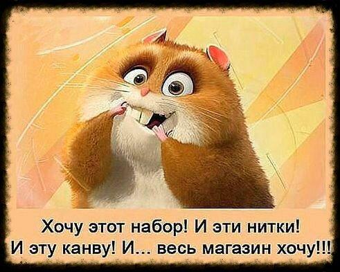Хвастушки korolewnы - Страница 6 0_e2765_2858348e_L