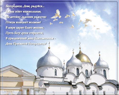 Сегодня Благовещение! 0_7b5c5_eb2f0c43_L.jpg