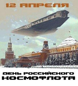 Пирамида над Кремлем 0_72b40_7355b340_M