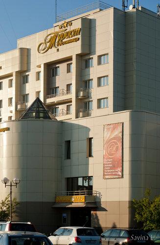 Знакомимся   Бобруйск - гостеприимный чистый и самый зеленый город Беларуси - Страница 2 0_7f93c_9522a79e_L.jpg