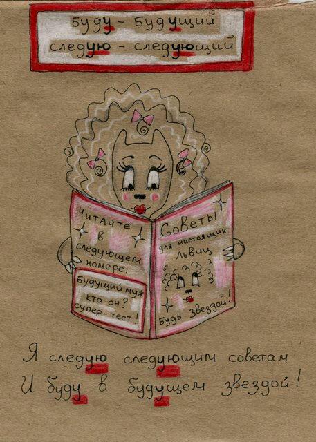Забавные правила русского языка.  0_7a1d3_f73a59a1_XXL