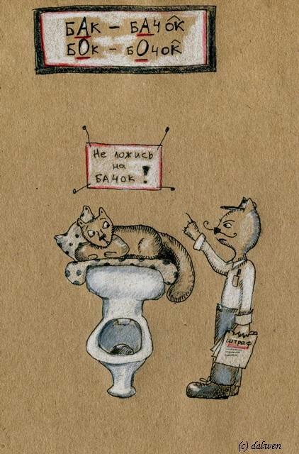 Забавные правила русского языка.  0_7a1c0_b4ea1596_XXL