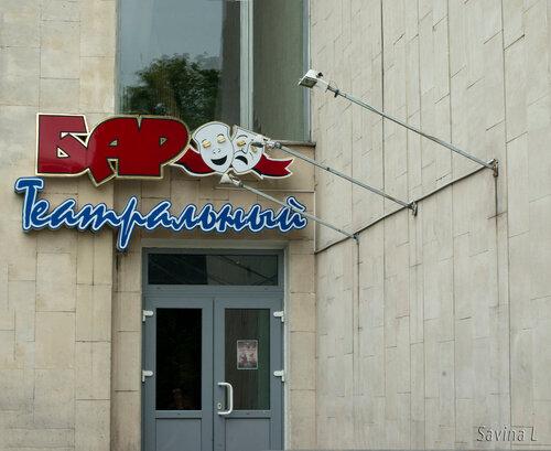 Знакомимся   Бобруйск - гостеприимный чистый и самый зеленый город Беларуси - Страница 2 0_7f6f8_5d652f73_L.jpg