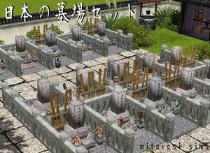 Все для кладбищ, церквей 0_a429d_bb97a926_M