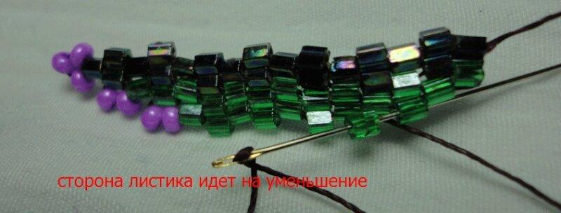 МК-листик из рубки 0_8aa53_975aac80_XL