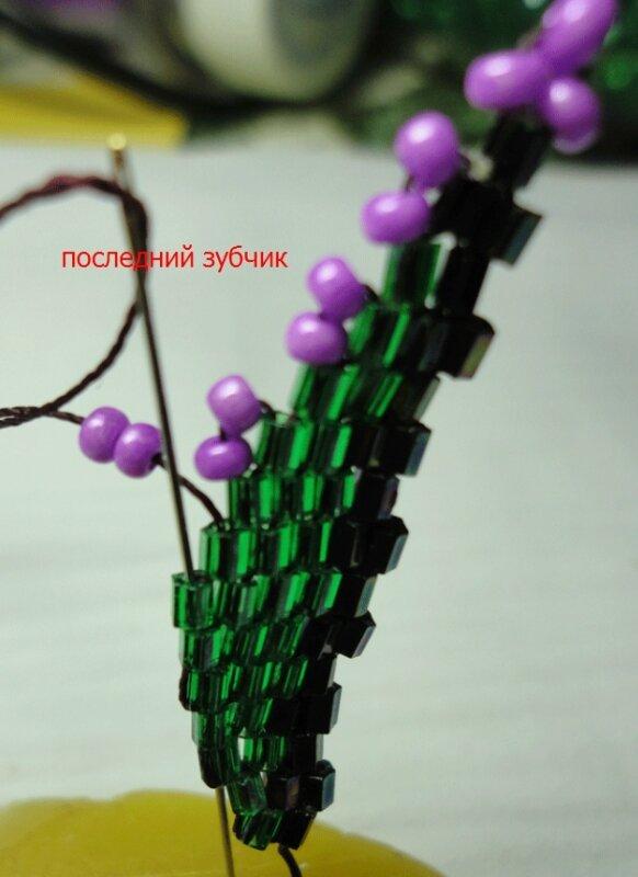 МК-листик из рубки 0_8aa55_c0d78f5d_XL