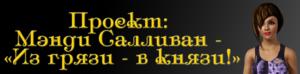 Вопросы, проблемы, неисправности форума - Страница 4 0_d3ea9_55f30e86_M