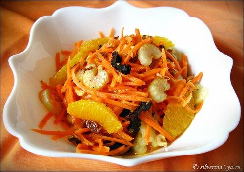 Пикантный морковный салат с апельсином 0_99a99_6c46729_L.jpg
