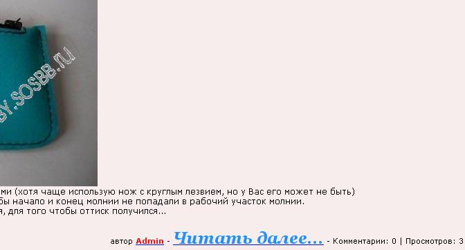 """Как изменить в блоге надпись """"КОМЕНТАРИИ""""? 0_c22a1_5fcd952f_XL"""