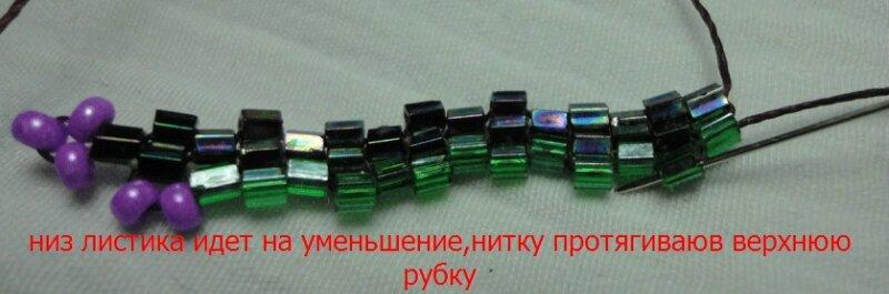 МК-листик из рубки 0_8aa51_c59e10d5_XL