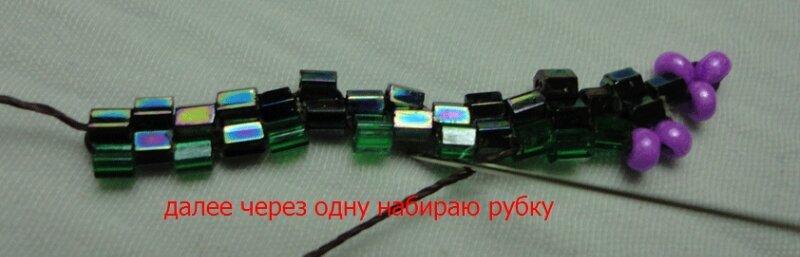 МК-листик из рубки 0_8aa50_61d12921_XL