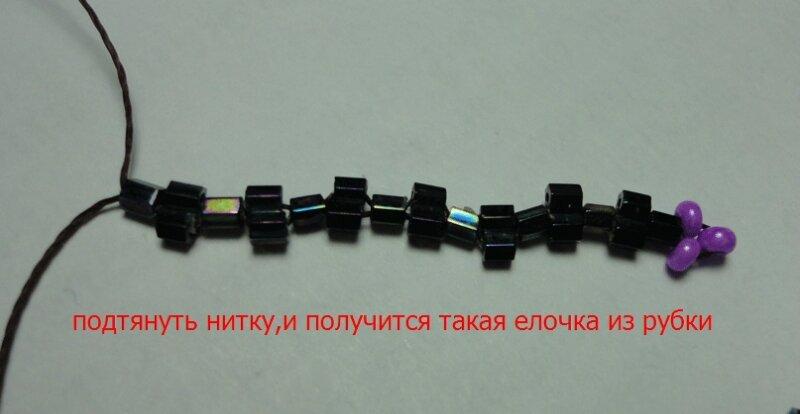 МК-листик из рубки 0_8aa4d_56542742_XL