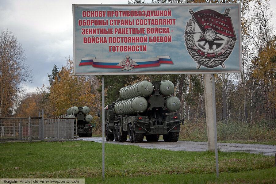 Sistema antiaéreo ruso. 0_90810_2cafb9e0_XXL