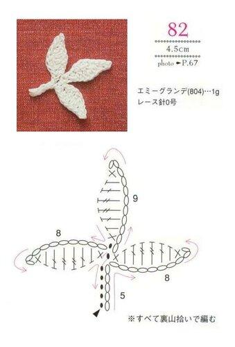 Ромашки, маки, листочки, бабочки, стрекозы... 0_82cb6_5c373251_L