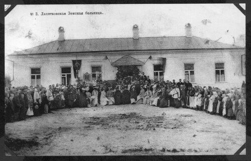 Коллекция фотодокументов по селу Лапотково 0_7d3c6_42f349d3_L