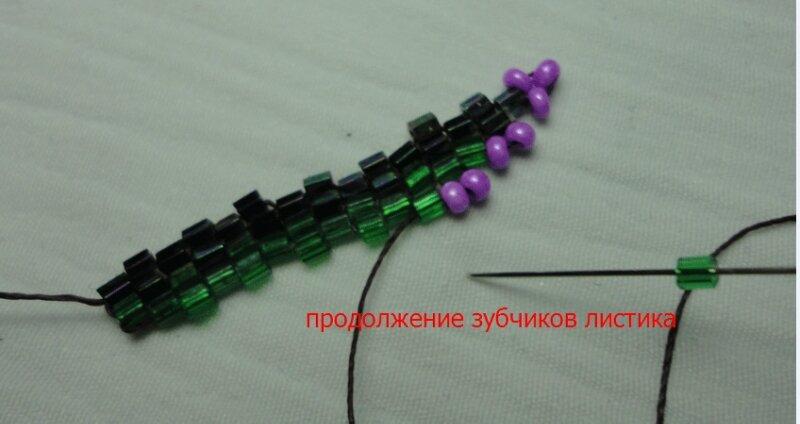 МК-листик из рубки 0_8aa52_7406bc16_XL